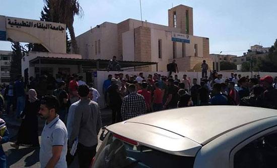 بالفيديو : مشاجرة في كلية اربد الجامعية والامن يتدخل