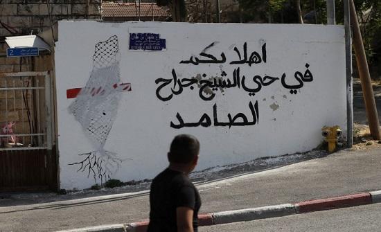 الأردن لا يعترف بسلطة القضاء الإسرائيلي على الأراضي المحتلة