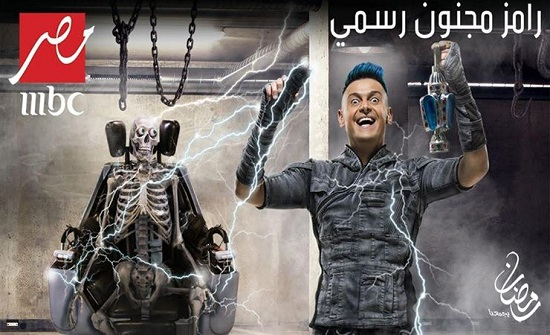 هل خاف من طارق حامد؟.. رامز جلال يلغي فقرة الثعبان في حلقة «قلب الأسد»
