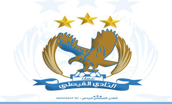 الفيصلي يخسر أمام الكويت ويفقد صدارة المجموعة الثالثة بالكاس الآسيوية