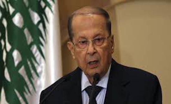 عون يتهم بعض القوى السياسية باستغلال التحركات الشعبية