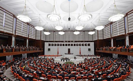 الرئاسة التركية تقدم مذكرة إلى البرلمان لتمديد عمليات الجيش في سوريا والعراق