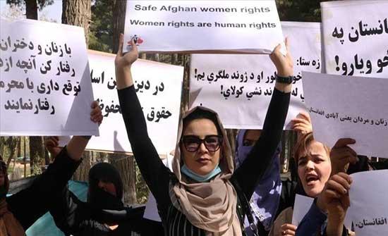 وول ستريت: طالبان تسمح للفتيات بالعودة إلى المدارس شمال أفغانستان