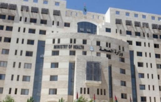 أمين عام الصحة يتفقد مستشفى البادية الشمالية