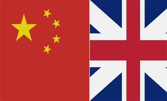 الصين تستدعي السفيرة البريطانية لديها