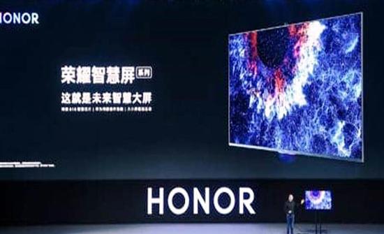 إطلاق شاشة التلفاز الذكية HONOR VISION