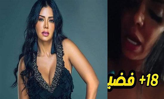 فيلم اباحي لرانيا يوسف