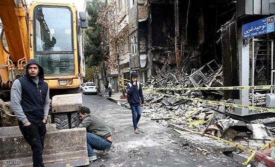 """إيران تقر بقتل الشرطة لـ""""مثيري شغب"""" خلال التظاهرات"""