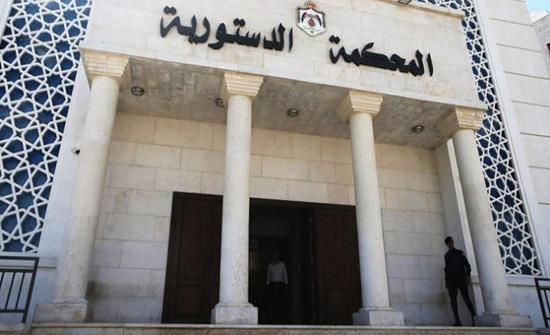 المحكمة الدستورية: قراراتنا مستقلة ولا ضغوط علينا