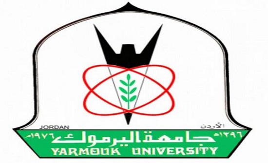"""رئيس اليرموك يطمئن على مبعوث قسم اللغات الحديثة في فرنسا """"أبو عيد"""""""