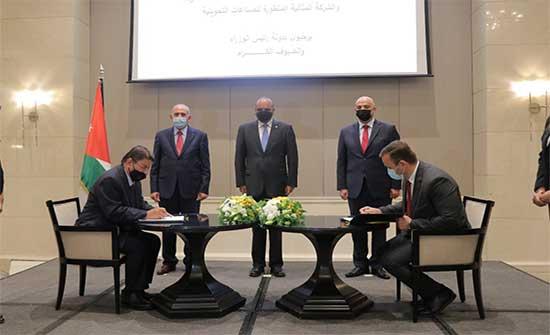 رئيس الوزراء يرعى توقيع اتفاقية لإنشاء مصنع غسيل الفوسفات