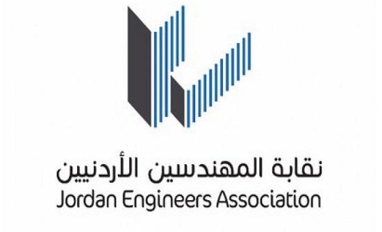 """مهندسو قطر يعقدون دورة بعنوان """"هندسة ضبط التكاليف للمشاريع: التحضير لشهادة مهندس تكاليف معتمد"""""""