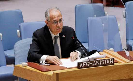 مندوب أفغانستان لدى الأمم المتحدة: الحكومة المعلنة من قبل طالبان ليست شاملة