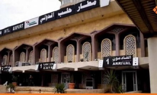 مطار حلب يستقبل أول رحلة جوية منذ ثماني سنوات