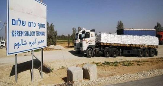 الاحتلال يغلق معبر كرم أبو سالم التجاري مع غزة