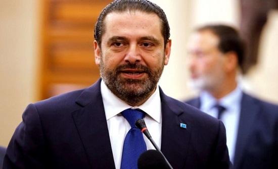 بيروت:اجتماعات مكثفة للحريري لحل الازمة السياسية الراهنة في لبنان