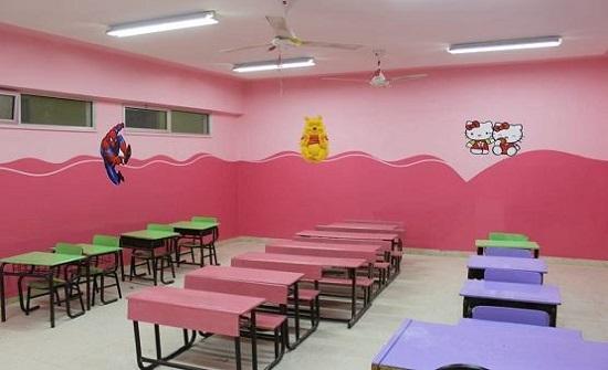 بدء صيانة المدارس الحكومية ضمن مبادرة لتزهو مدارسنا