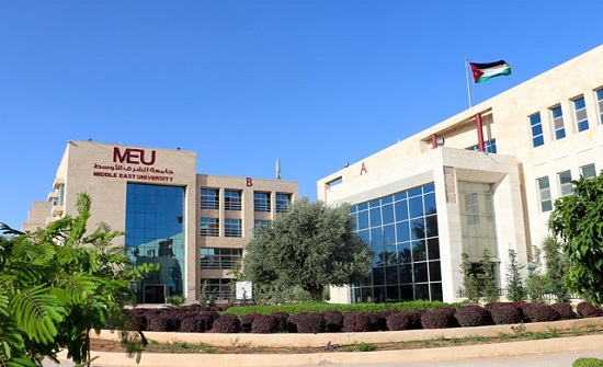 الشرق الاوسط:اختتام بطولة المناظرات الوطنية للجامعات الاردنية 2020