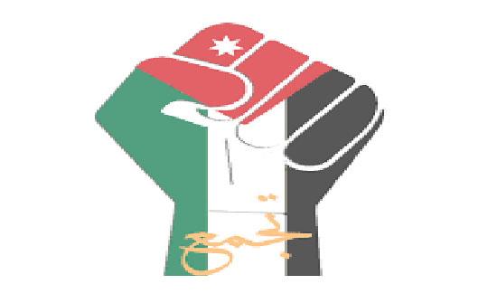 الوطني للتغيير يعلن عن دعمه للمطالب المشروعة للمعلمين