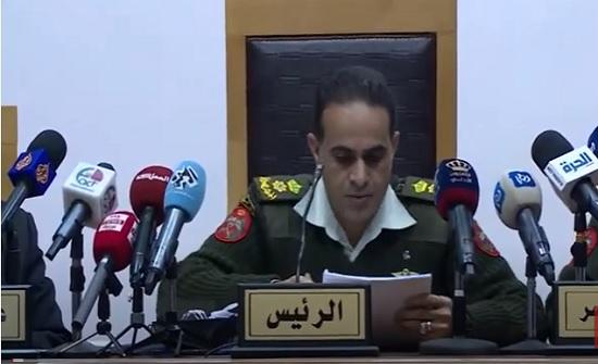شاهد : لحظة النطق بالحكم في قضية صالح