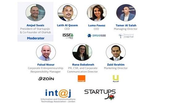 """نتاج"""" ومجلس """"StartupsJo"""" تناقشان ملف تمويل الشركات الناشئة في ظل كورونا"""