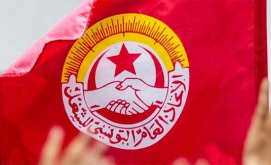 الاتّحاد التونسي للشغل يجدد مطالبته بالإسراع في تشكيل الحكومة