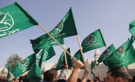 """"""" الإخوان المسلمين"""" تطالب باغلاق النوادي الليلية"""