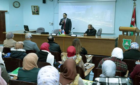 القائم بأعمال السفارة البنمية يحاضر في الجامعة الأردنية