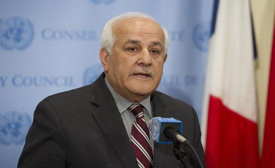 فلسطين: حان الوقت لوقف إفلات إسرائيل من العقاب