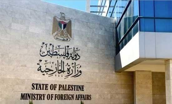 """فلسطين: نطالب بموقف دولي حازم لوقف العدوان الإسرائيل على """"الأقصى"""""""