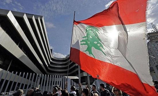 """""""أحد الوضوح"""" في لبنان.. ضد الحرب والبنك المركزي"""