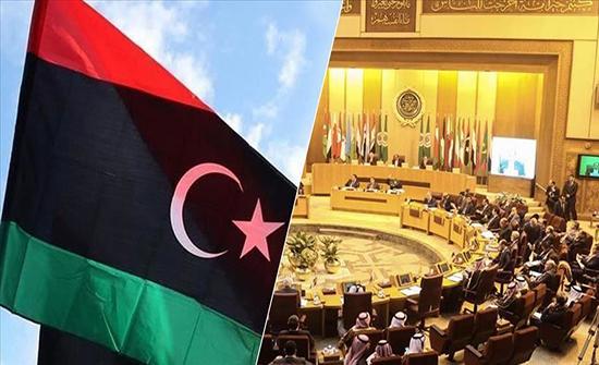 """ليبيا تخفض تمثيلها باجتماع الجامعة العربية وتنتقد """"ازدواجية المعايير"""""""
