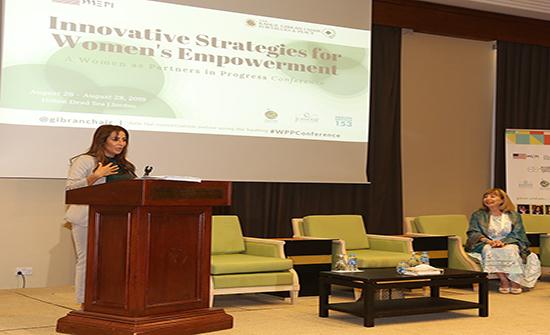 غنيمات: تمكين المرأة وتعزيز دورها أساس لتطور المجتمعات