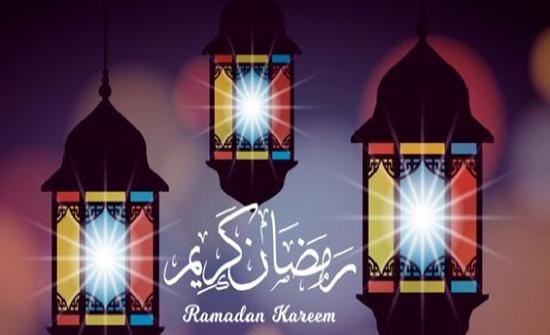 مختصون : رمضان فرصة للحمية الآمنة وإنقاص الوزن