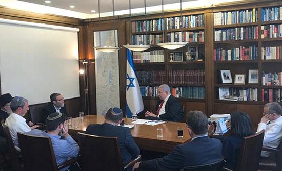 """نتنياهو يلغي مشاركته بالأمم المتحدة لمنع """"سقوطه من الليكود"""""""