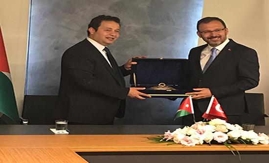 اتفاقية تعاون شبابي بين الأردن وتركيا