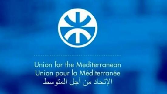 الاتحاد من أجل المتوسط يدعو منظمات غير ربحية للاستفادة من المنح المقدمة