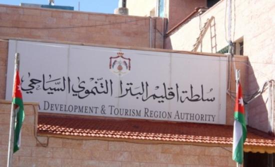 توقيع محضر خطة التنمية السياحية بين وكالة جايكا وسلطة البترا
