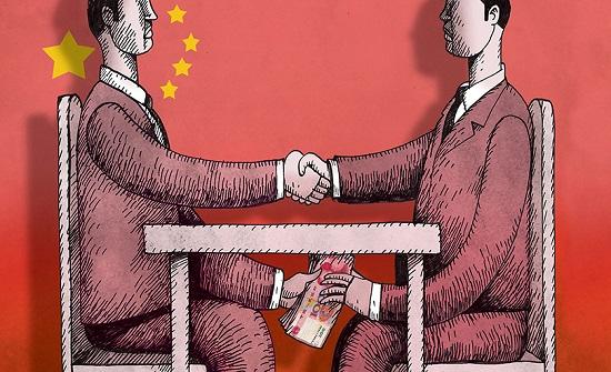 الصين: معاقبة 14 ألف مسؤول لانتهاكهم قواعد التقشف