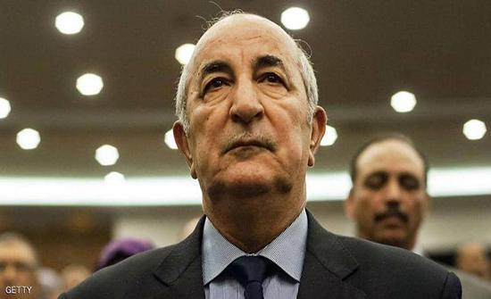 """الرئيس الجزائري يعلق على """"الهجوم الإرهابي"""""""
