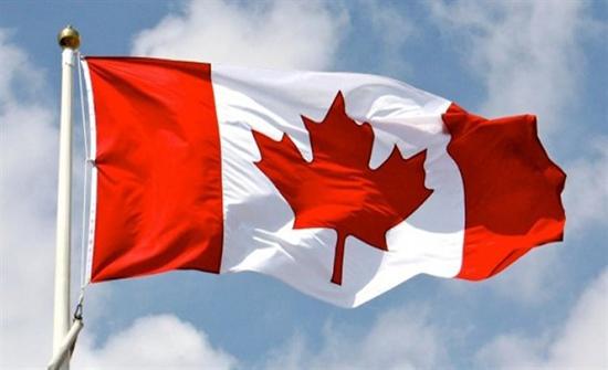كندا تحقق عجزاً بقيمة 14 مليار دولار في السنة المالية الفائتة