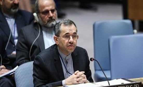 ايران من مجلس الامن : الدفاع في مواجهة الظلم والعدوان حق مؤكد للفلسطينيين