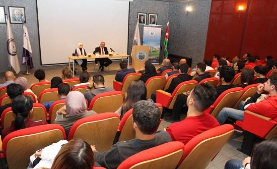 محاضرة توعوية حول النزاهة ومكافحة الفساد في جامعة الأميرة سمية