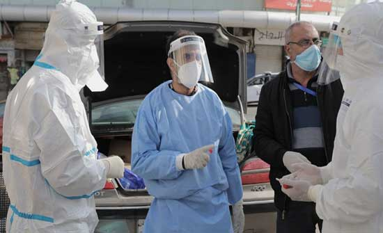 الاردن الثالث عربيا و 39 عالميا باصابات كورونا