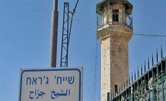 """موسكو """"قلقة"""" وتدعو إلى تجنب """"تصعيد العنف"""" في القدس"""