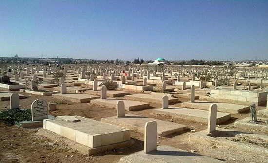 إغلاق المقبرة الإسلامية القديمة في الرصيفة بشكل نهائي
