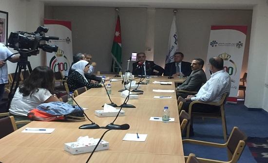 اطلاق دراسة تنافسية الاقتصاد الأردني 2021