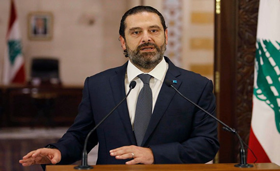 الحريري إلى فرنسا للقاء ماكرون.. ووزير خارجية قطر إلى بيروت