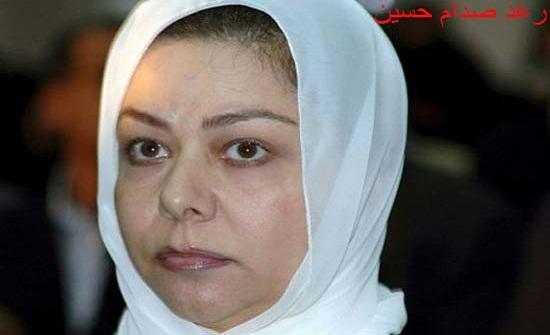 """العراق :  رفض الاردن تسليم """"رغد صدام"""" سيضر العلاقة بين البلدين"""