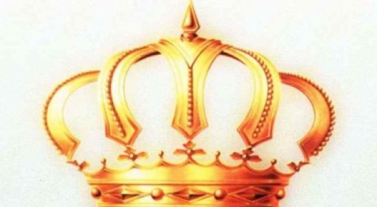 بالاسماء : إرادة ملكية بإجراء التعديل على حكومة الخصاونة